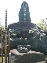 田中正造の墓